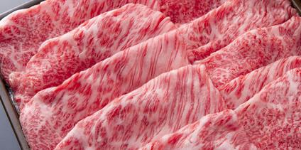 美味で安全な食肉を